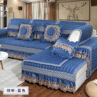 沙发垫套防滑布艺沙发套罩全包全盖坐垫欧式四季通用现代简约