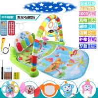 婴儿健身架器脚踏钢琴新生儿音乐游戏毯宝宝玩具0-1岁3-6-12个月 +话筒+外接功能