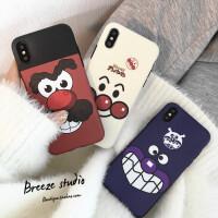卡通苹果6手机壳女8plus磨砂软壳iPhone xs max情侣款7全包硅胶套 6plus 大胡子 红色