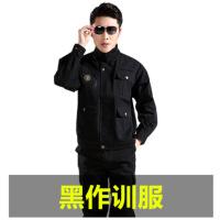 黑色纯棉工作服套装冬季加厚耐磨劳保服电焊工防烫阻燃建筑工地