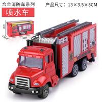 儿童玩具车合金车模型挖掘机男孩警车小汽车仿真回力工程车消防车