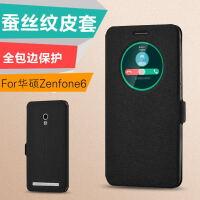 华硕zenfone6手机套A600CG手机壳T00G智能翻盖式保护套外壳