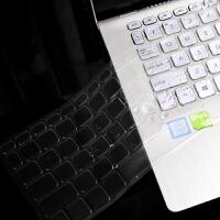 14英寸华硕灵耀S 2代笔记本电脑键位保护贴S4300UN超薄高透键盘膜