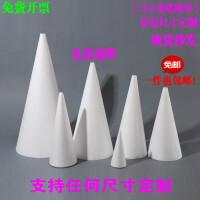 马卡龙塔 花塔 水果塔模型 假体泡沫蛋糕胚模型 翻糖蛋糕模具