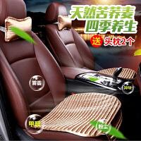 夏季冰丝汽车坐垫无靠背四季通用三件套单片后排 荞麦壳养生座垫