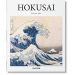 现货TASCHEN原版 Hokusai 葛饰北斋 日本浮世绘大师葛饰北斋艺术画集 TASCHEN基础艺术大师系列Hok