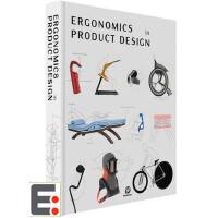 产品设计中的人体工学 工业产品设计书籍 ERGONOMICS IN PRODUCT DESIGN 工业产品设计作品集