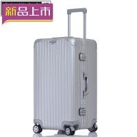 2018超大30寸全铝镁合金拉杆箱万向轮运动版全铝金属行李箱女男旅行箱 银色体积加厚 全铝镁合金 22寸