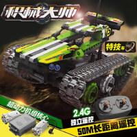 乐高汇积木儿童电动玩具男孩子拼装遥控车机械组益智坦克6-8-12岁