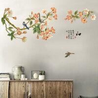 中国风字画墙贴花鸟贴画房间装饰品客厅墙上壁纸卧室温馨墙纸自粘 天时地利人和 超大