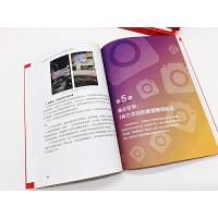 【驰创图书】商业短视频运营策划 粉丝引流 视觉营销干货99招 抖音销售管理营销运营书籍短视频解析互联网营销抖音提升流量推
