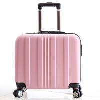 登机箱17寸小型行李箱密码箱拉杆箱18寸16寸小号旅行箱女小箱包
