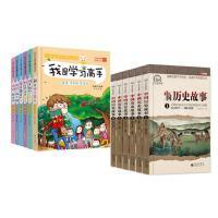 彩图版小学生中华上下五千年 儿童小学生成长励志文学一辑三四五六年级9-10-12-15岁必读课外书校园励志小说妈妈我能
