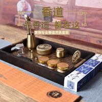纯铜香薰炉铜香炉沉檀香粉香篆炉打拓熏香用具香道用品入门套装