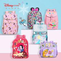 迪士尼商店 白雪公主冰雪奇缘艾莎公主个性双肩包印花学生书包