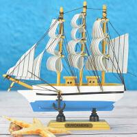 欧式酒柜房间帆船装饰品摆件客厅电视柜地中海工艺品现代