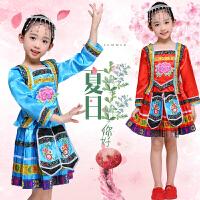 儿童演出服春季长袖女童少数民族服装苗族舞蹈服壮族舞台表演服饰