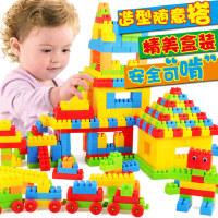 儿童大号颗粒塑料积木玩具 宝宝益智女孩拼装拼插3-6周岁7岁小孩