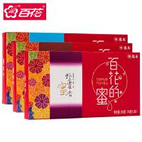 百花 玉龙野藿香藏蜜3盒套餐200g*3 旅游便携装 蜂蜜【中华老字号】
