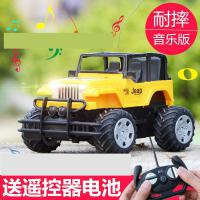 ?充电遥控车玩具高速越野车漂移赛车儿童电动男孩无线遥控超大汽车玩具?