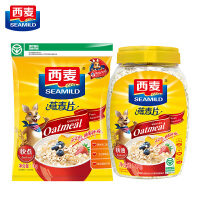 西麦燕麦片快煮1000g袋+1000g即食桶装纯麦片免煮燕麦早餐冲饮