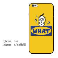 iphone7苹果6s手机壳6plus硅胶xr软壳5s防摔8X浮雕保护套xs max女