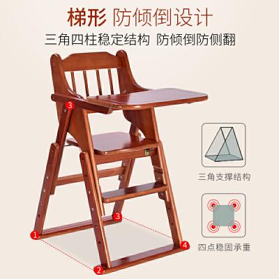 【限时7折】宝宝餐椅实木折叠便携式可调档儿童餐桌椅多功能酒店婴儿吃饭座椅