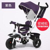 儿童三轮车手推车1-2-3-5岁小孩充气脚踏自行车