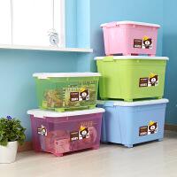 塑料储物箱大号衣物整理箱子有盖玩具收纳衣服收纳盒收纳箱 图片色