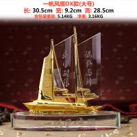 办公室水晶工艺品毕业礼物纪念开业商务礼品一帆风顺帆船摆件 大号 一帆风顺DX