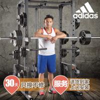 adidas阿迪达斯综合训练器 多功能龙门架杠铃架 史密斯机 仰卧板 家用大型健身器材