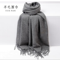 欧美秋冬新款百搭精品羊毛羊绒围巾素色虾色纯色羊毛围巾