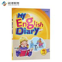 My English Diary 2级别学生书 原版少儿英语日记e-future出版社