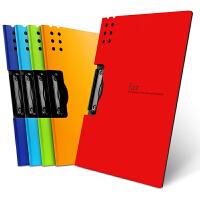 kinbor文件夹a4板夹横式资料册写字垫板a3试卷夹档案卷子试卷整理神器文件夹多层学生用文具定制收纳盒乐谱夹