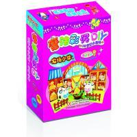 【新�A正版】魔法彩泥DIY 3D�艋眯��� �r�鲂∨� �W前���玩具公司 著 四川少�撼霭嫔� 9787536559554