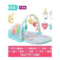 新生婴儿脚踏钢琴健身架器毯音乐玩具宝宝早教0-3-6-12个月男女孩 抖音