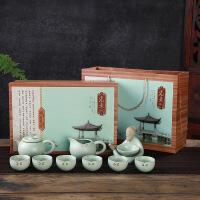 茶具套装陶瓷纯手工茶具手工开片陶瓷茶壶茶具套装 汝窑茶具