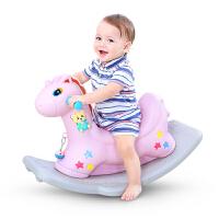 ?儿童摇马宝宝摇摇马 带音乐塑料婴儿小木马1-2周岁生日礼物玩具?