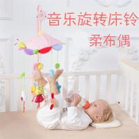 ?婴幼儿毛绒床铃新生儿音乐安抚玩具宝宝旋转布艺床挂摇铃? 1_青蛙床铃(带支架全套) 单曲
