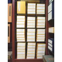 中华典藏百种 55函252册 传统宣纸线装 线装书局