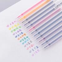 一套学生彩色记号中性笔韩国小清新可爱多彩糖果色磨砂简约