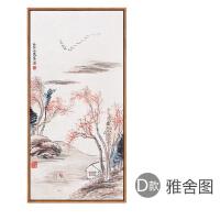 新中式装饰画客厅国画现代挂画沙发墙画玄关壁画过道竖版 外框尺寸70x150cm 优雅奶白画框 单幅装饰画