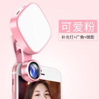 小米补光灯手机直播小型广角镜头高清美颜嫩肤单反拍照神器苹果XS8网红女主播自拍7p照相摄像头打光照相