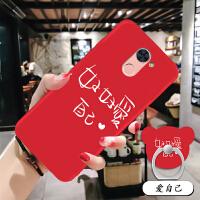 华为畅享7Plus手机壳5.5寸TRT-AL00A支架a100保护套ALOO防摔7puls