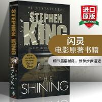 华研原版 闪灵 英文原版小说 The Shining 电影原著书籍 斯蒂芬金 stephen king 正版进口英语书