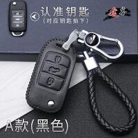 长安CS55 CS35 CS15逸动CS75悦翔V7欧尚专用真皮钥匙包锁匙扣车钥匙套保护壳改装