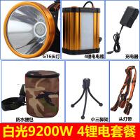 头灯强光充电头戴式3000米氙气灯强光钓鱼头灯头戴式电筒矿灯