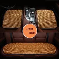 汽车座垫木珠子单片坐垫夏季通用大小车夏天透气单个凉席座椅凉垫