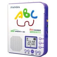 熊猫F-365复读机磁带u盘mp3播放机英语学习插卡充电录音机初中小学生儿童教学用随身听便携式播放器 紫色