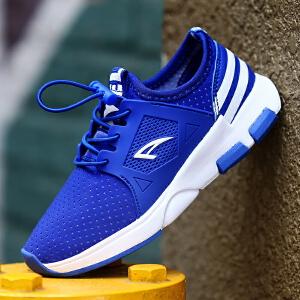 儿童鞋子男童鞋春秋季童鞋上新透气中大童运动鞋男孩网面跑步鞋潮